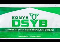 Konya DSYB, Yeşil Beyaz Islak Mendil Arka Yüz Nadir Ambalaj Islak Mendil