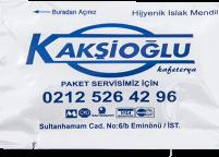 6x8 cm Kakşioğlu Kafeterya, Lacivert ve Beyaz Renkli Baskılı & Logolu Islak Mendil Nadir Ambalaj Islak Mendil