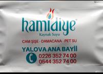 Hamidiye Baskılı & Logolu Islak Mendil Nadir Ambalaj Islak Mendil