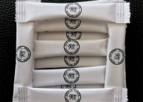 Cafe İçin Yeşil ve Beyaz Renkli Baskılı & Logolu Stick Şeker Nadir Ambalaj Islak Mendil
